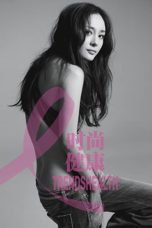 Dương Mịch khỏa thân vì sức khỏe phụ nữ - 4