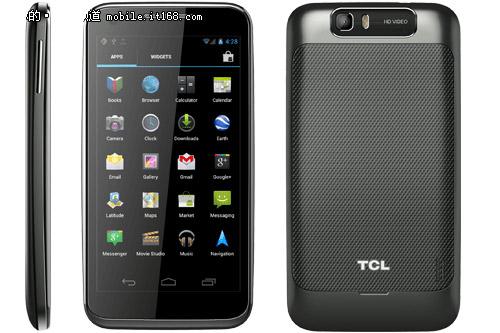 TCL S900 lõi kép giá trên 6 triệu đồng - 1