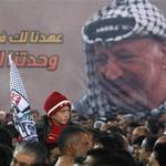 Tin tức trong ngày - Vật dụng của cố Tổng thống Arafat có độc tố
