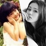 Ngôi sao điện ảnh - Son Ye Jin xinh đẹp từ trứng nước