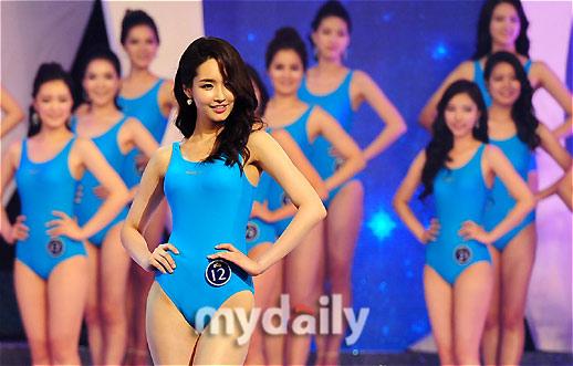 Lộ diện nhan sắc tân hoa hậu Hàn Quốc - 10