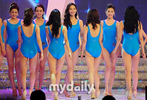 Lộ diện nhan sắc tân hoa hậu Hàn Quốc - 12