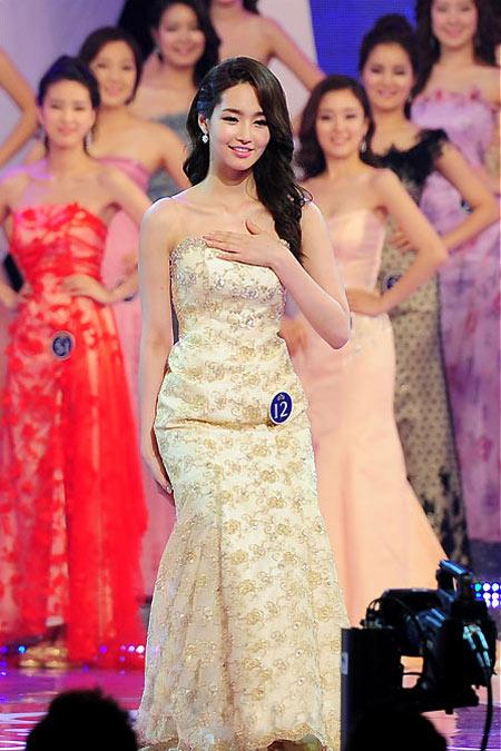 Lộ diện nhan sắc tân hoa hậu Hàn Quốc - 1