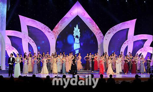 Lộ diện nhan sắc tân hoa hậu Hàn Quốc - 14