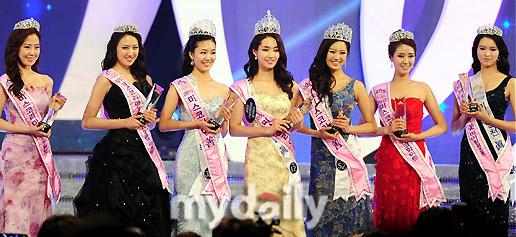 Lộ diện nhan sắc tân hoa hậu Hàn Quốc - 4