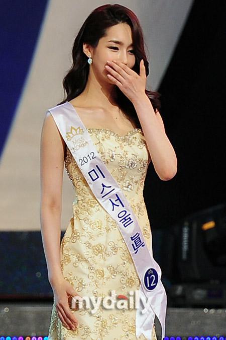 Lộ diện nhan sắc tân hoa hậu Hàn Quốc - 2