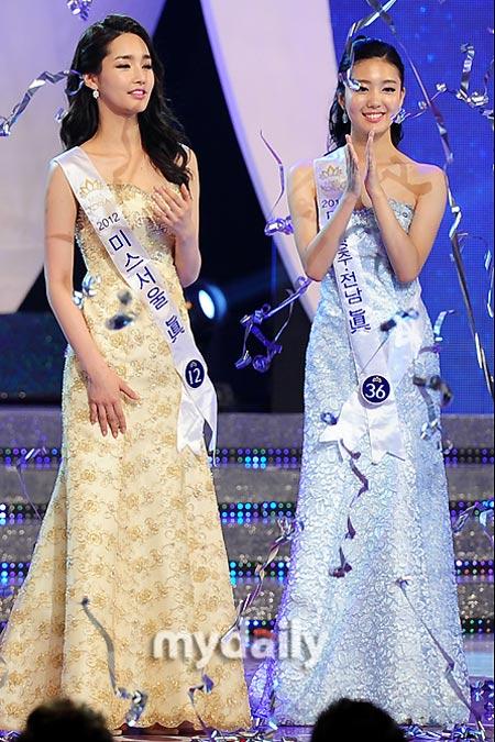 Lộ diện nhan sắc tân hoa hậu Hàn Quốc - 5