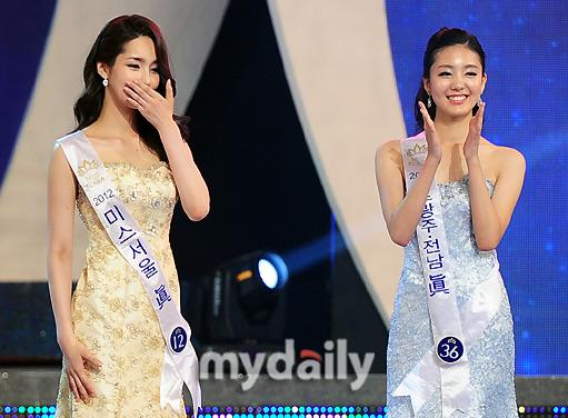 Lộ diện nhan sắc tân hoa hậu Hàn Quốc - 6