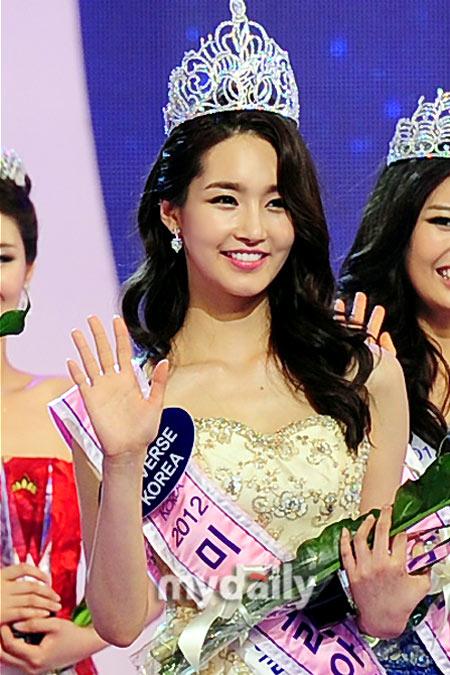 Lộ diện nhan sắc tân hoa hậu Hàn Quốc - 9
