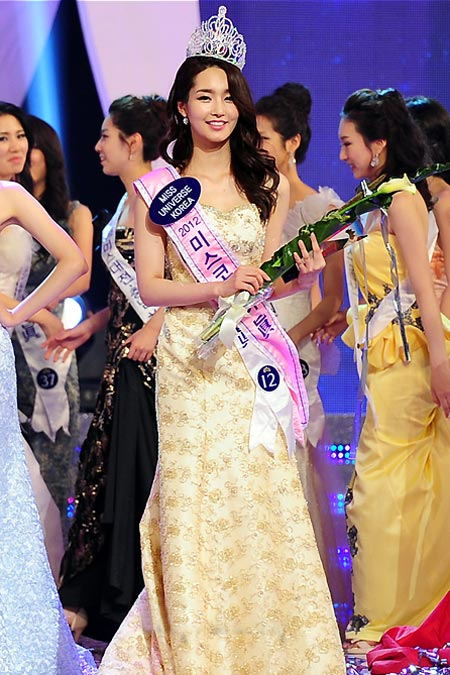 Lộ diện nhan sắc tân hoa hậu Hàn Quốc - 8