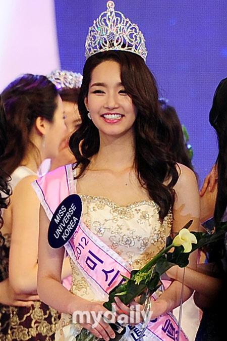 Lộ diện nhan sắc tân hoa hậu Hàn Quốc - 7