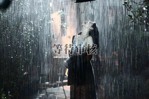"""Phạm Băng Băng """"nóng"""" trong phim mới - 5"""