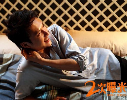 """Phạm Băng Băng """"nóng"""" trong phim mới - 3"""