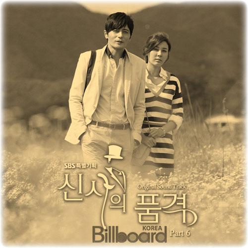 Nghe Jang Dong Gun hát bài ca tình yêu - 2