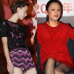 Thời trang - Sao Hoa ngữ gây nhức mắt vì cẩu thả