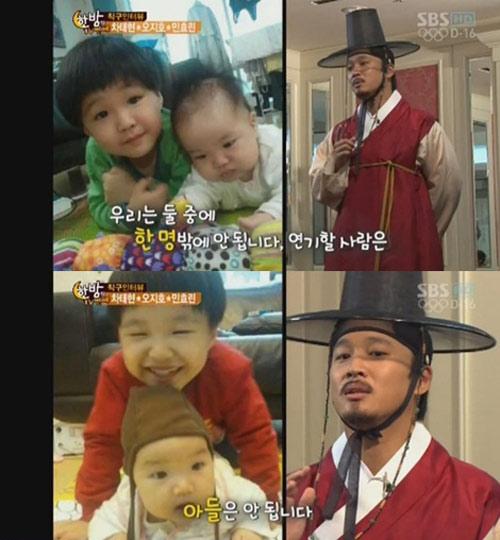 """""""Tình đầu"""" Jang Dong Gun tiết lộ bí mật - 4"""