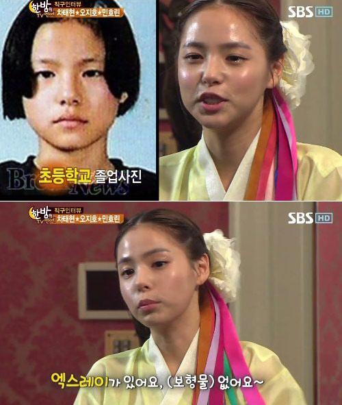 """""""Tình đầu"""" Jang Dong Gun tiết lộ bí mật - 5"""