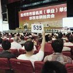 Thị trường - Tiêu dùng - Kinh tế Trung Quốc bắt đầu hụt hơi