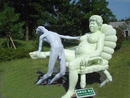 Công viên Hàn Quốc - Thiên đường của tình yêu - 1