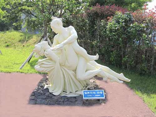 Công viên Hàn Quốc - Thiên đường của tình yêu - 2