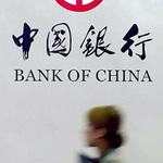 """Tài chính - Bất động sản - Ngân hàng TQ """"phù phép"""" báo cáo tài chính"""