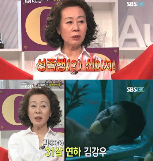 """Sao nữ 65 tuổi tiết lộ cảnh cưỡng """"yêu"""" - 2"""