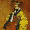 Những dấu hỏi quanh lăng mộ Tần vương