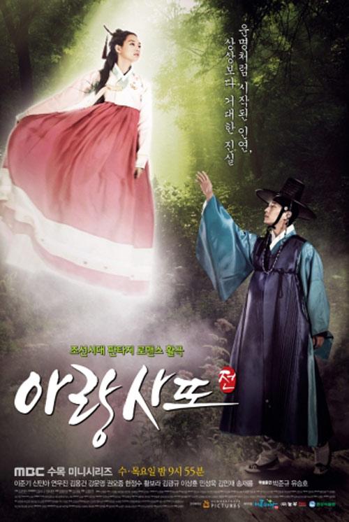 Phim truyền hình Hàn tháng 8 quá hot - 6