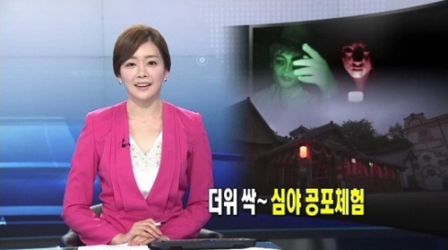 Nữ phóng viên hóa quỷ trên truyền hình - 1