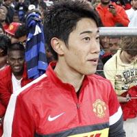 Kagawa viết blog ca ngợi MU