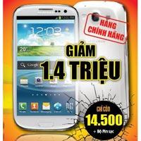 Giá sốc dành cho siêu phẩm Galaxy S3