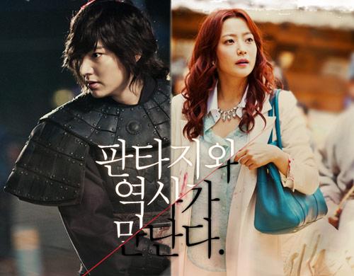 Lộ cảnh Lee Min Ho bắt cóc Kim Hee Sun - 4