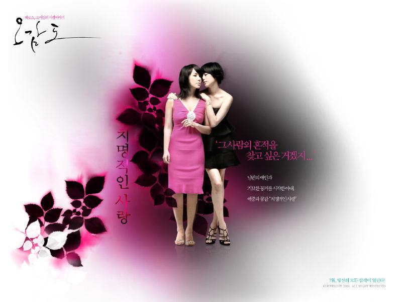 Những nữ hoàng phim 19+ xứ Hàn - 10
