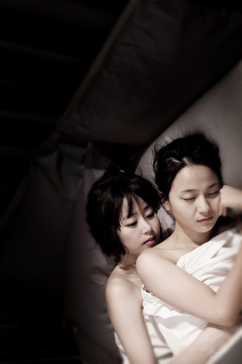 Những nữ hoàng phim 19+ xứ Hàn - 12