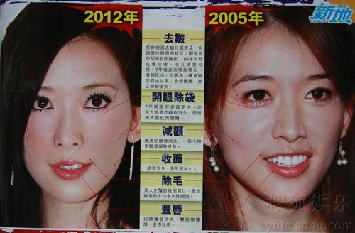"""Hoa hậu xấu gái lộ """"tam giác mật"""" - 9"""
