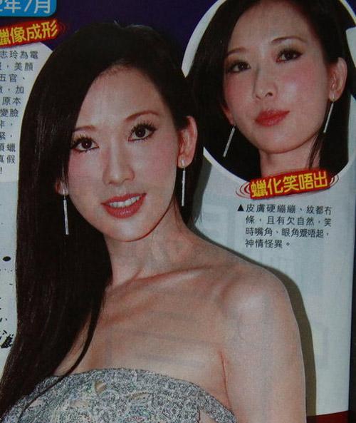 """Hoa hậu xấu gái lộ """"tam giác mật"""" - 10"""