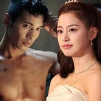 Sốt vì cặp đôi Won Bin, Kim Tae Hee