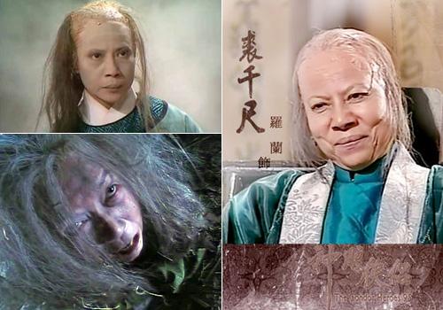 Nữ ma đầu trong phim kiếm hiệp Kim Dung - 6