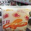 Trung Quốc: Báo động quẩy gây teo não