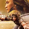 Tiêu Phong: Bi kịch người anh hùng