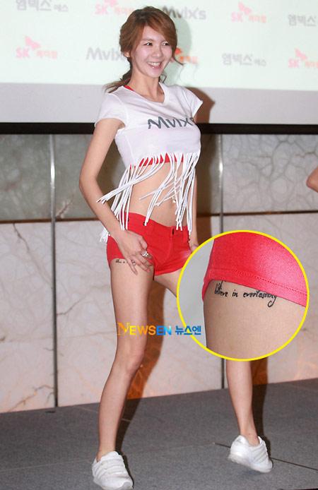 Cô gái có hình xăm rồng trong K-Pop - 12