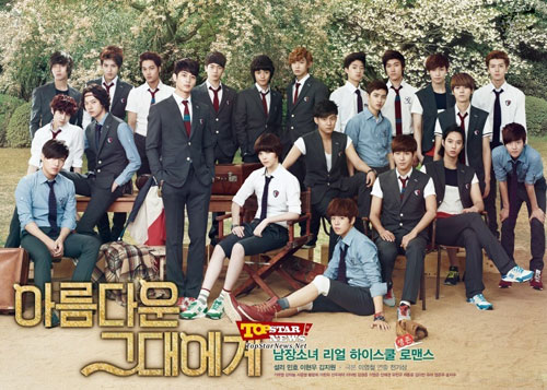 22 mỹ nam hội tụ trong 1 drama, Phim, to the beautiful you, hana kimi phien ban han, sulli, min ho, fx, shinee, lee hyun woo, ki tae young, kwang hee, ze a, kim ji won, lee honey, go so young