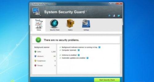 8 phần mềm gọn nhẹ chống virus tốt nhất - 1