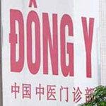 Tin tức trong ngày - Thêm 2 phòng khám Trung Quốc bị xử lý