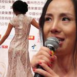 Phim - Gan Lulu khóc nói về quá khứ