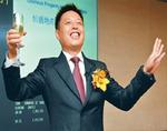 Tài chính - Bất động sản - Tỷ phú Trung Quốc bị tố giao dịch nội gián