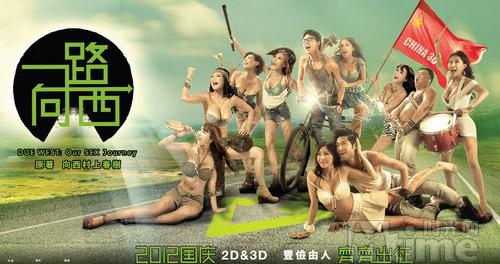 Phim Hồng Kông ngày càng táo bạo, Phim, phim hong kong,sao hong kong,dien vien hong kong,ngoi sao dien anh trung quoc,tin tuc