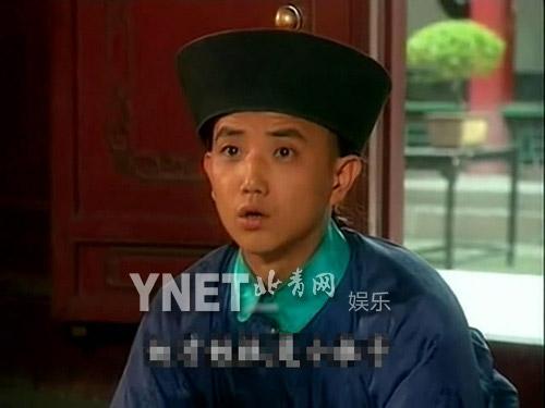 """""""Vận mệnh"""" DV phụ Hoàn Châu cách cách - 11"""