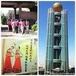 Tin tức trong ngày - Triều Tiên xuất khẩu mỹ nữ sang Trung Quốc