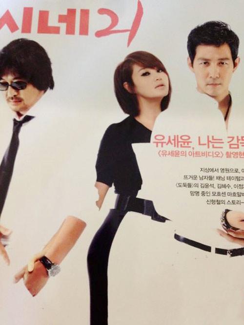 """""""Quái vật"""" của màn ảnh lớn xứ Hàn - 2"""